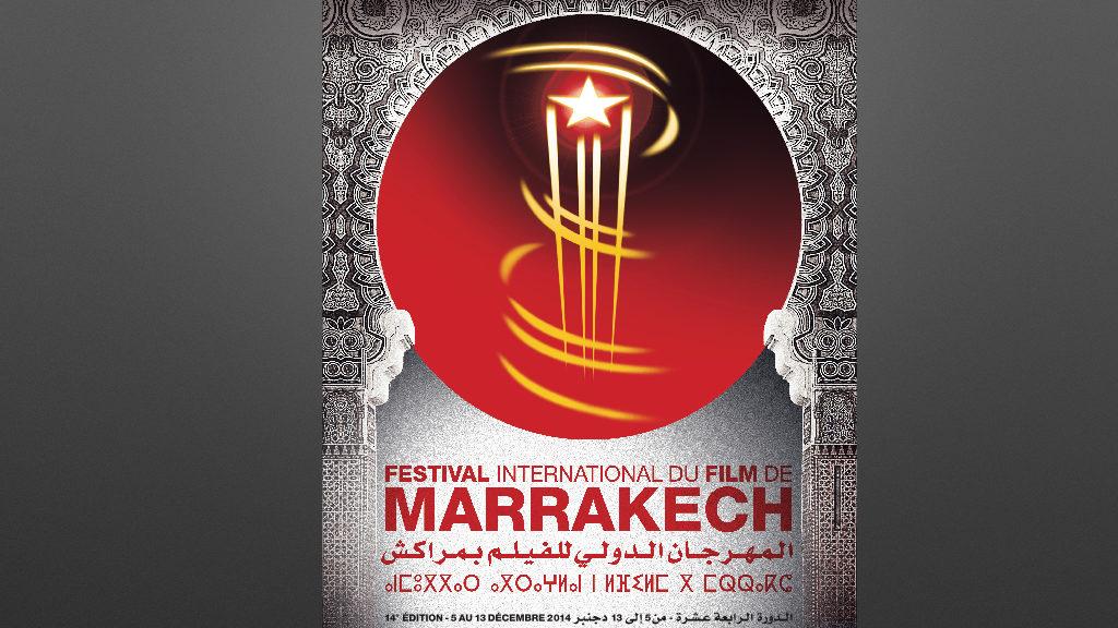 Festival Marak.001.jpg