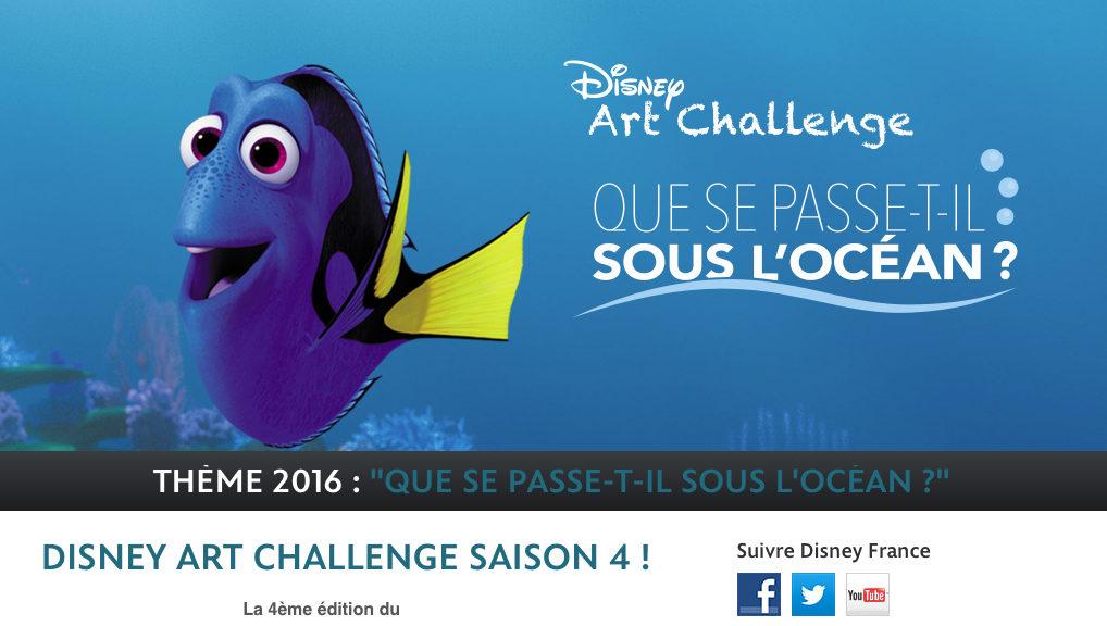 disney art challenge2016.jpg