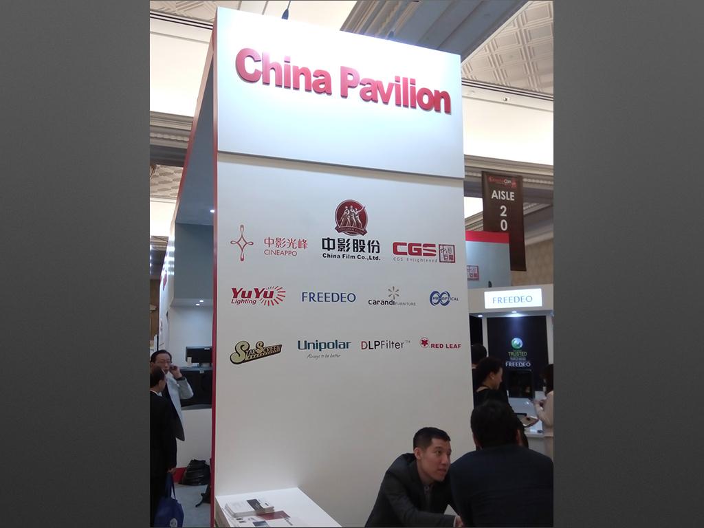 a_china.jpg