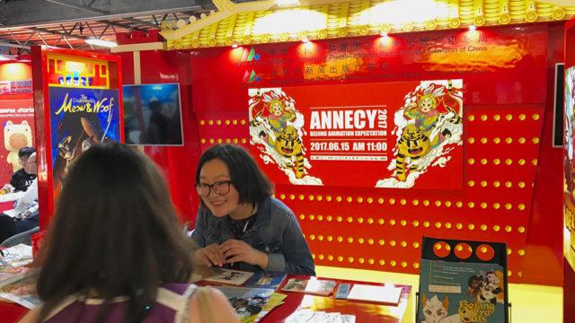 Annecy2017.jpg